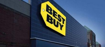 Sitio Recomendado de la Semana: Best Buy