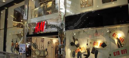 Sitio Recomendado de la Semana: H&M