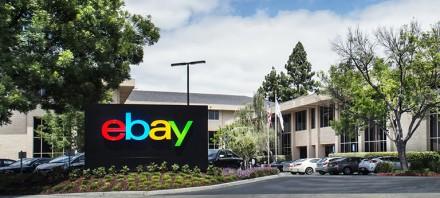 Sitio Recomendado de la Semana: eBay
